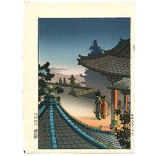 Tsuchiya Koitsu: Mii Temple in Shiga - Artelino
