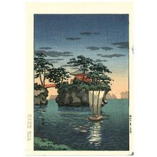 Tsuchiya Koitsu: Motsushima - Artelino