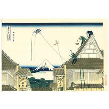 Katsushika Hokusai: Mii Mise- Fugaku Sanju-rokkei - Artelino
