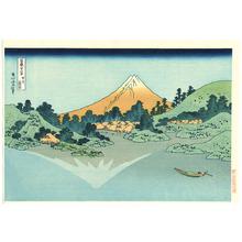 葛飾北斎: Water Surface at Misaka- Fugaku Sanju-rokkei - Artelino