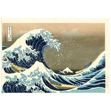 Katsushika Hokusai: Big Wave - Fugaku Sanju Rokkei - Artelino