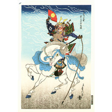 Hasegawa Sadanobu III: Sasaki on White Horse - Artelino