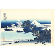 Katsushika Hokusai: Shichiri Beach - Fugaku Sanju Rokkei - Artelino