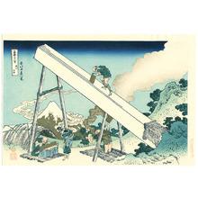 Katsushika Hokusai: Lumbermen - Fugaku Sanju Rokkei - Artelino