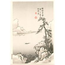 Izuno Gizan: Mountains and Water - Artelino