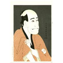 Toshusai Sharaku: Yamanaka Tomizaburo - Artelino