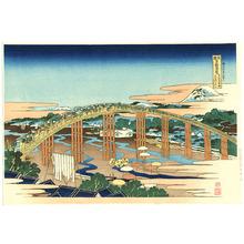 葛飾北斎: Yabiki Bridge - Artelino
