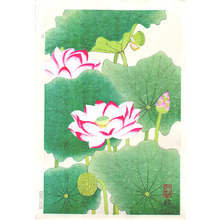 Ito Nisaburo: Lotus - Artelino