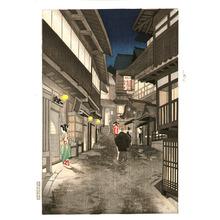 Ito Nisaburo: Arima Hot Spring - Artelino