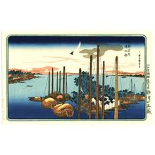 歌川広重: Tsukudajima Island - Famous Places of Eastern Capital - Artelino