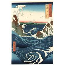 Utagawa Hiroshige: Whirlpools at Naruto - Rokuju Yoshu Meisho Zue - Artelino
