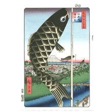 Utagawa Hiroshige: Carp Streamers - Meisho Edo Hyakkei - Artelino