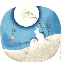 歌川広重: Rabbits and the Moon - Artelino