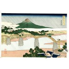 葛飾北斎: Kintai Bridge - Artelino