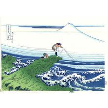 Katsushika Hokusai: Fisherman - Artelino