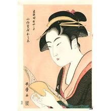 Kitagawa Utamaro: Beauty Ochie - Artelino