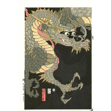 Utagawa Sadahide: Dragon and Tiger - Artelino