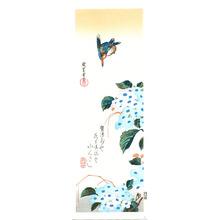 歌川広重: Kingfisher and Hydrangea - Artelino