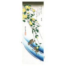 歌川広重: Japanese Globeflower and Frogs - Artelino