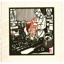 Kurosaki Akira: Sculptor of Buddhist Images in Kyoto - Artelino