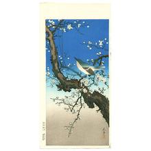 Tsuchiya Koitsu: Songbird and Plum Tree - Artelino