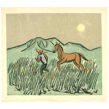 前川千帆: Evening Moon and Pony - Artelino