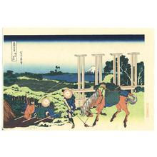 葛飾北斎: Bushu Senju - Fugaku Sanju-rokkei - Artelino