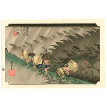 歌川広重: Shono - Tokaido Gojusan Tsugi no Uchi (Hoeido) - Artelino