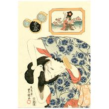 Utagawa Kunisada: Bijin Dressing Hair - Artelino