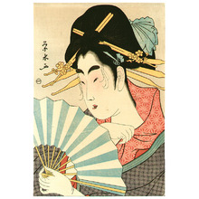 Ichirakutei Eisui: Courtesan with Ogi Fan - Artelino