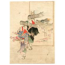 Mishima Shoso: Oharame - Artelino