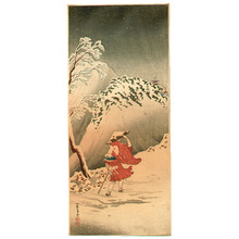 Takahashi Hiroaki: Priest in the Snow on Mountain Path - Artelino
