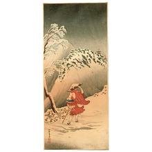 高橋弘明: Priest in the Snow on Mountain Path - Artelino