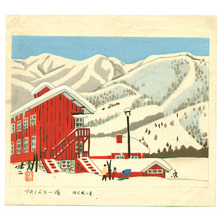 日下賢二: Ski Slope in Akino - Artelino