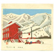 Kusaka Kenji: Ski Slope in Akino - Artelino