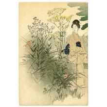 Ogata Gekko: Seven Flowers of Autumn - Bijin Meisho Awase - Artelino