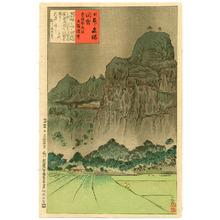 小林清親: Korakan Temple - Famous Sights of Japan - Artelino