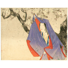 Takeuchi Keishu: Under Cherry Tree - Artelino