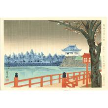 徳力富吉郎: Odawara Castle - Famous Historic Places and Holy Places - Artelino