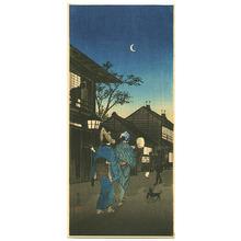 Takahashi Hiroaki: Evening at Shinagawa - Artelino