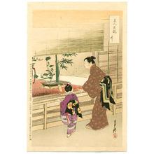 Ogata Gekko: Flower Arranging - Bijin Hana Kurabe - Artelino