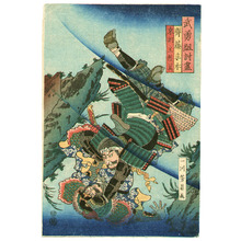 Utagawa Yoshikazu: Samurai Fight in the Water - Artelino
