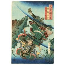歌川芳員: Samurai Fight in the Water - Artelino