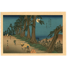 Utagawa Hiroshige: Travellers in the Moonlight - Kisokaido Sixty-nine Stations - Artelino