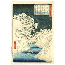 Utagawa Hiroshige III: Ochanomizu - Edo Meisho Zue - Artelino