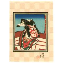 Torii Kiyotada I: Shibaraku - Artelino