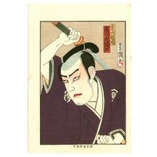Utagawa Kunisada III: Ichikawa Sadanji - Actor Portrait - Artelino