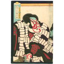Adachi Ginko: Watonai - Kabuki - Artelino