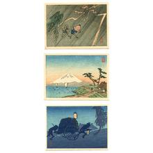 高橋弘明: Three Miniature Prints - Artelino