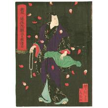 Utagawa Yoshitaki: Jitsukawa Ensaburo - Memorial Portrait - Artelino